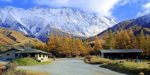 Camping en Nueva Zelanda