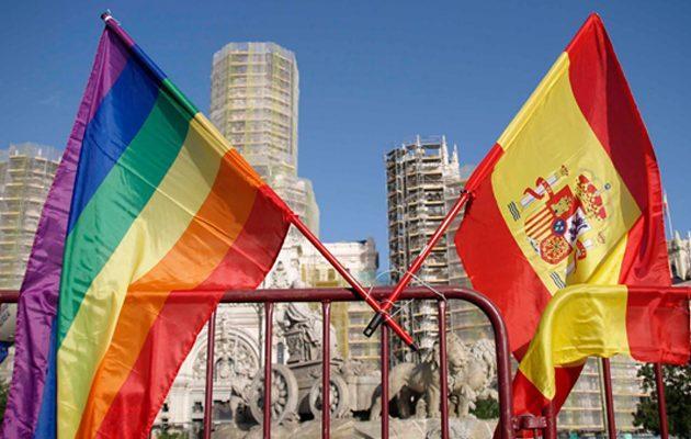 familia homosexual padre hijo gay como enfrentar la homosexualidad de un hijo